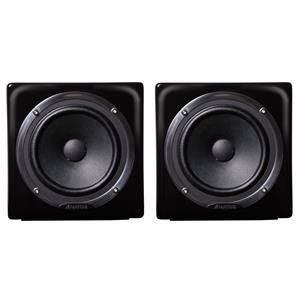 Avantone Audio Active Mixcubes (Gloss Black)