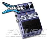 DIGITECH XMCV Multichorus (disc.)   25%OFF