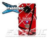 MXR EVH-90Jsd Phase 90 Red Eddie Van Halen