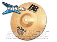 SABIAN B8 08
