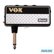 VOX AmPlug 2 Metal Hand Stack