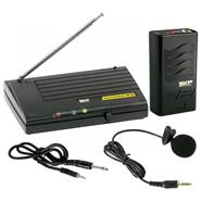 SKP VHF-755