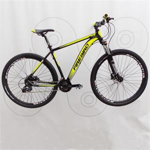 Bicicleta Rodado 29 Mtb Firebird