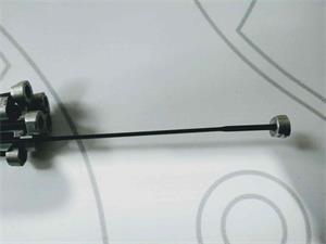 Shimano WH-R550R 280mm Y4BE98150